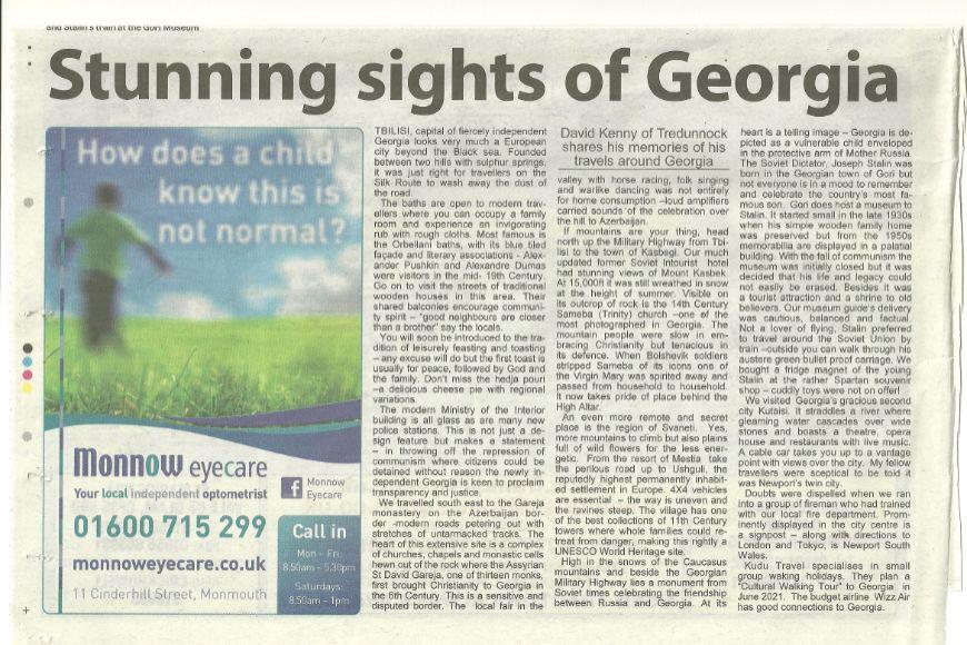 Georgia article